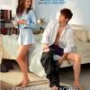 No Strings Attached - International 1 sheet poster